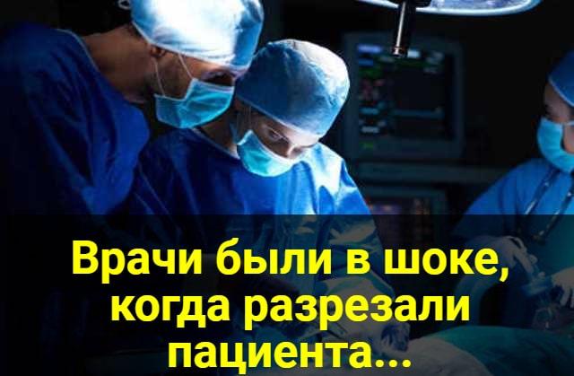 Гиганская опухоль, операция