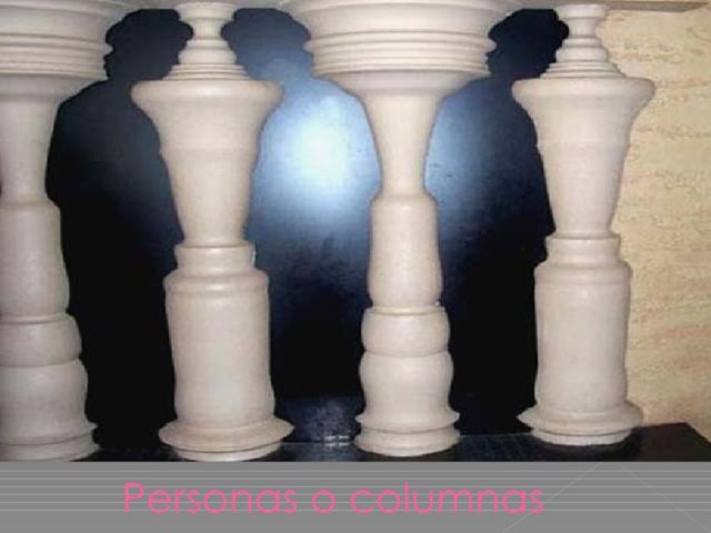 Оптическая иллюзия 5