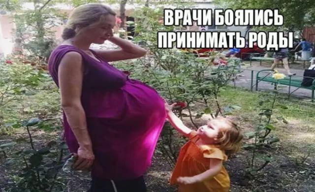 Врачам было страшно принимать роды у этой женщины