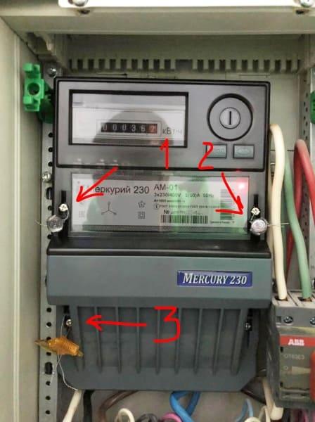 Позорная схема развода на электросчетчиках