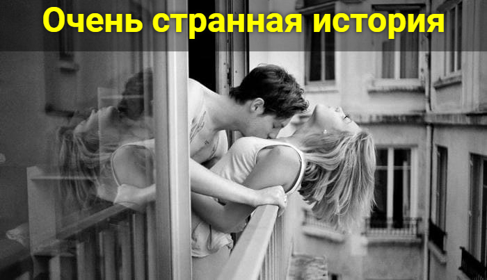 Пара выпала с 9-го этажа во время любовных утех