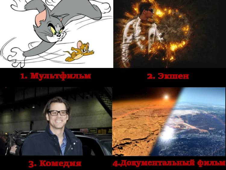 ВЫБЕРИТЕ ФИЛЬМ