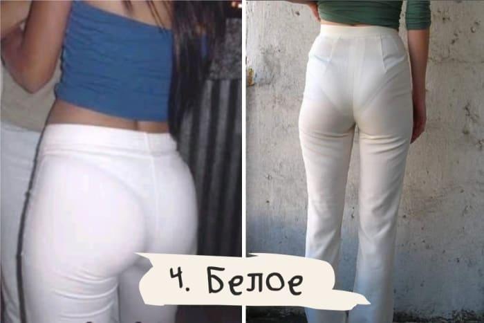 80% женщин не умеют носить нижнее белье. А теперь 11 доказательств!