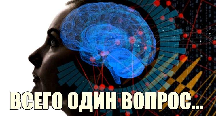 Вот тест на IQ, который могут пройти только люди с интеллектом выше 153
