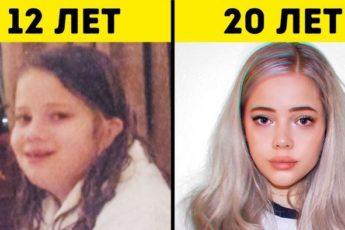 17 человек, которые переживали из-за внешности в детстве, но с возрастом поняли, что зря