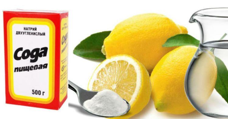 Лимон и пищевая — сода это сочетание в 1000 раз сильнее химиотерапии!