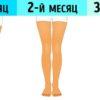 3-х минутная тренировка, которая сделает Ваши ноги стройными и красивыми