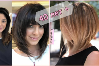 Стильные стрижки после 40: подходят даже для редких и тонких волос (+39 фото)