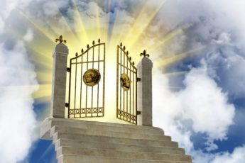 Врата рая