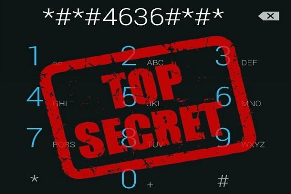 Секретный код, или что мы не знаем о наших телефонах