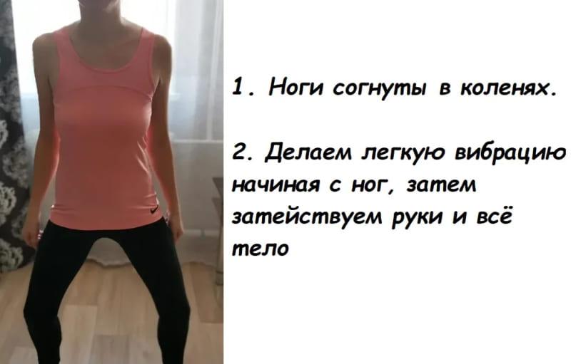 Поняла принцип омолаживающего похудения. Это просто, рассказываю вам прилагая фото до и после