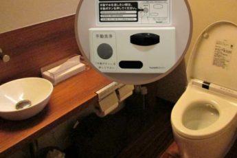 Японcкие унитазы. Как я нажала не на ту кнопку