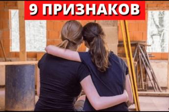 9 признаков настоящей подруги, с которой можно и в огонь, и в воду