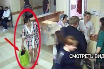 Женщина вошла в больницу с пустыми руками. А теперь внимательно посмотрите на нее, когда та выходит из помещения